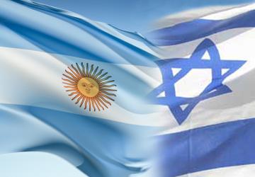 israel argentina-flag.jpg