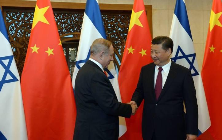 Biniamín-Netanyahu-y-Xi-JIngping-2-Foto-GPO-Haim-Zach (1)